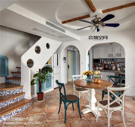 精选面积113平复式餐厅地中海装修效果图复式地中海家装装修案例效果图