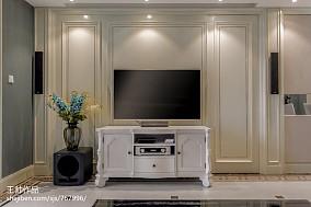 精美大小106平欧式三居客厅装修欣赏图片三居欧式豪华家装装修案例效果图