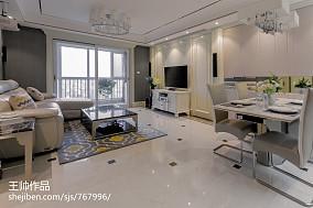 精致103平欧式三居装修美图三居欧式豪华家装装修案例效果图