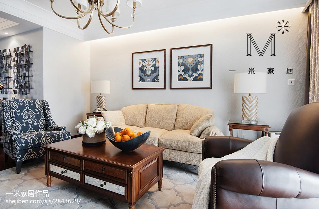 精选面积106平美式三居客厅装修效果图片三居美式经典家装装修案例效果图