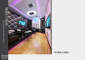 优雅三居吧台设计效果图
