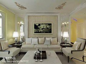 简约时尚现代家具