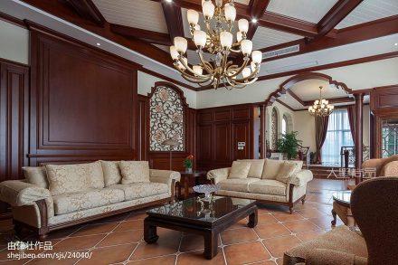 面积126平别墅客厅美式装修实景图片欣赏客厅