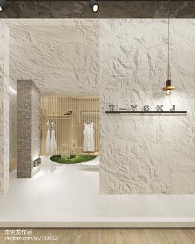 65平米小户型装修室内洗手间图片