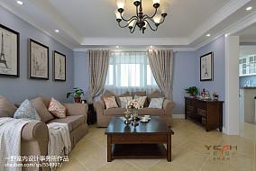 精美面积98平美式三居客厅装修效果图片大全