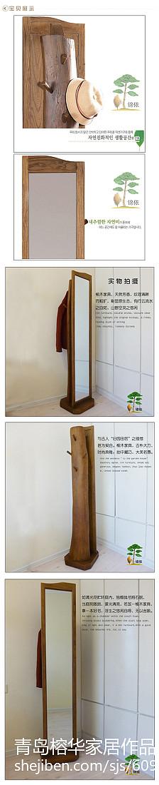 热门81平米中式小户型卧室装修图片大全
