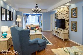 美式风格三居蓝色调客厅装修效果图