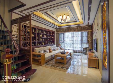 精美大小123平别墅客厅中式实景图别墅豪宅中式现代家装装修案例效果图