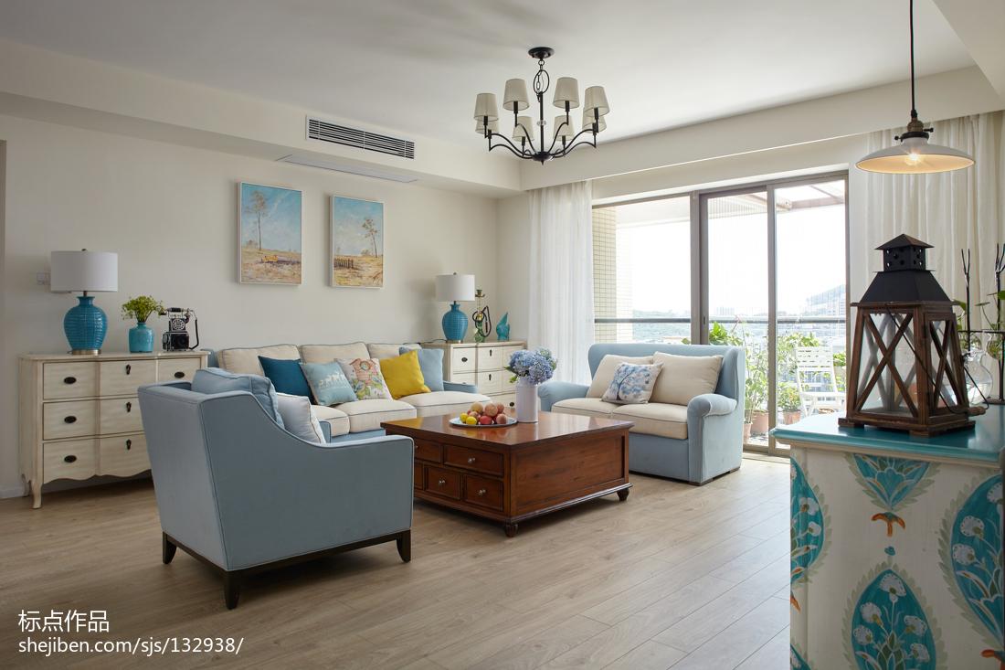 浪漫122平混搭四居客厅装修美图客厅