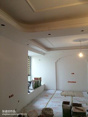 精选面积93平地中海三居客厅装饰图片