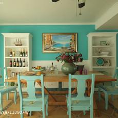 2018精选143平米四居餐厅地中海装修效果图片