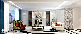 2018面积112平新古典四居客厅装修实景图