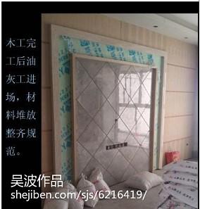 精选面积71平公寓简约装修设计效果图片欣赏