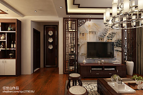 简中式风格家装客厅吊顶效果图