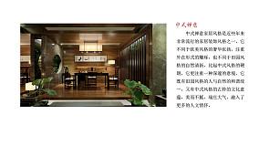精美140平方中式别墅客厅欣赏图片大全