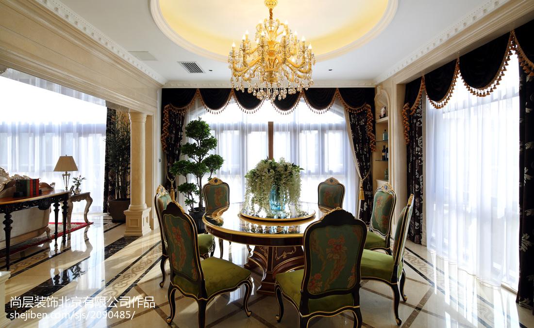 精选144平米欧式别墅餐厅实景图片欣赏厨房欧式豪华餐厅设计图片赏析
