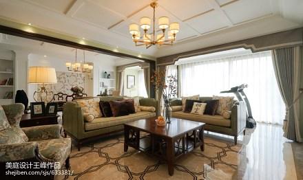 精选面积113平复式客厅美式欣赏图复式美式经典家装装修案例效果图