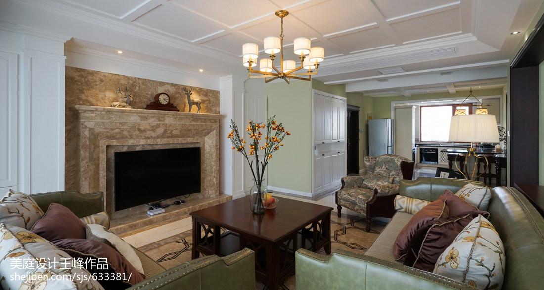 美式田园风格背景墙设计案例客厅美式经典客厅设计图片赏析