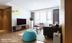 2018面积90平简约二居客厅装修效果图片欣赏