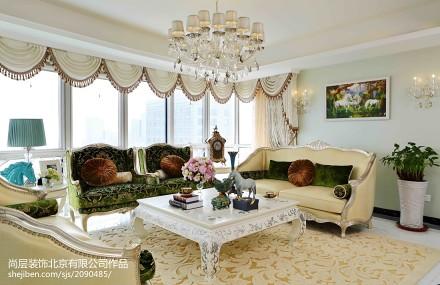 2018面积116平别墅客厅美式装修实景图片别墅豪宅美式经典家装装修案例效果图