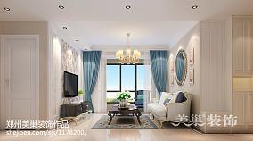 日式雅致二居室装修图片