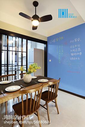 轻奢94平简约三居餐厅美图81-100m²三居现代简约家装装修案例效果图