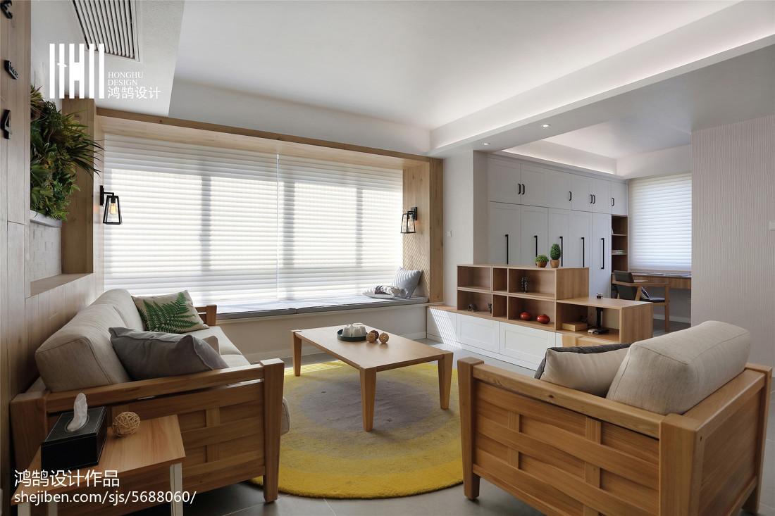精选大小104平北欧三居客厅实景图客厅北欧极简客厅设计图片赏析