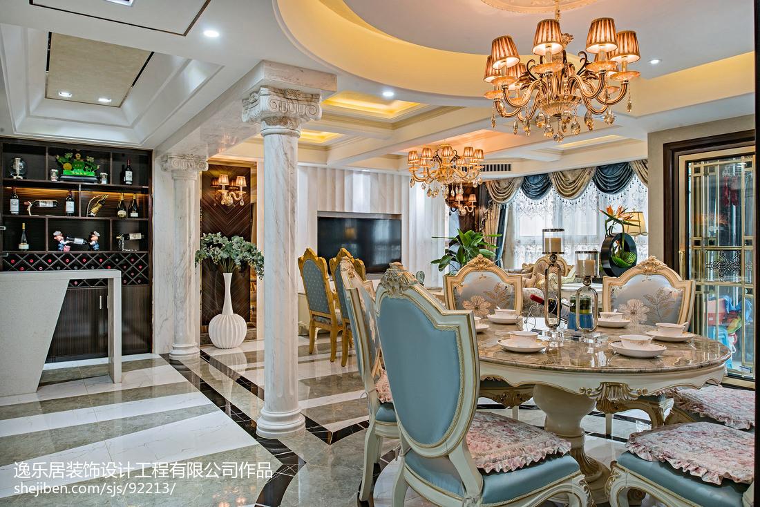 热门116平米四居客厅混搭装修实景图片大全客厅