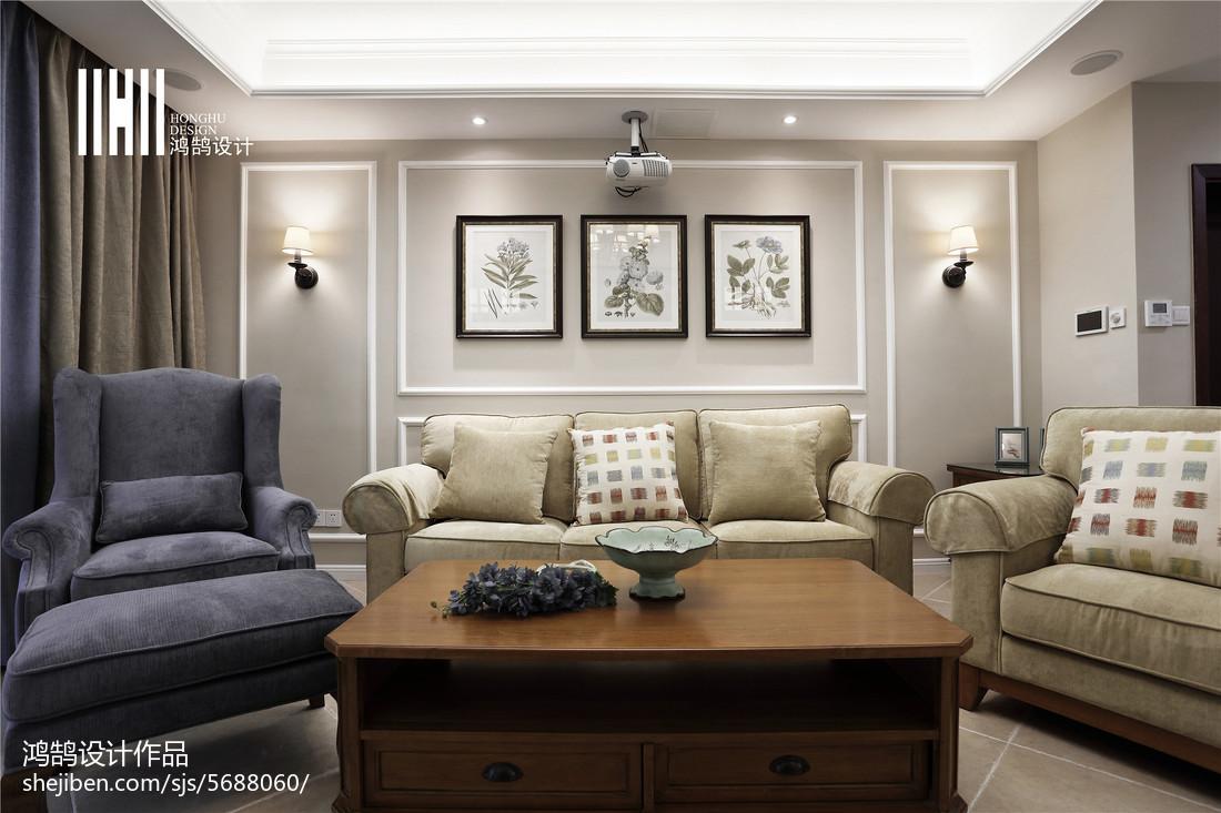 精选面积117平美式四居客厅实景图客厅美式经典客厅设计图片赏析