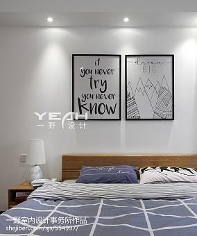 精选大小97平混搭三居卧室装修效果图片大全