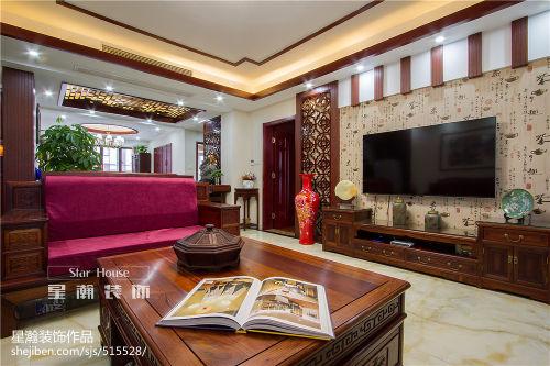 华丽140平中式三居客厅装修装饰图客厅电视背景墙121-150m²三居家装装修案例效果图