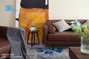 2018精选大小90平北欧三居客厅装修效果图片家装装修案例效果图