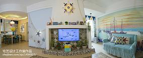 热门面积78平地中海二居客厅装修图二居地中海家装装修案例效果图