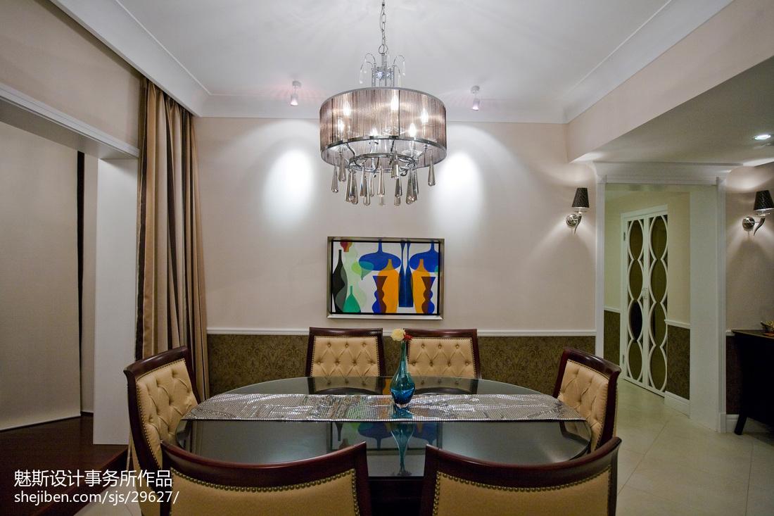 热门105平米三居餐厅简欧装修效果图片大全设计图片赏析