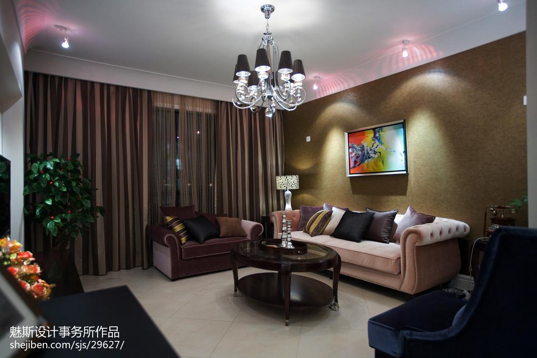 热门面积96平简欧三居客厅装修欣赏图片121-150m²三居家装装修案例效果图