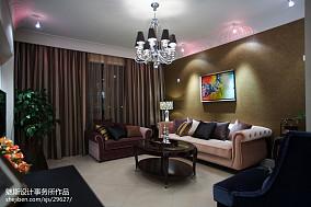 热门面积96平简欧三居客厅装修欣赏图片