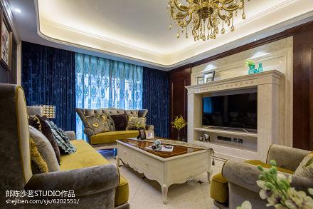 2018精选107平米三居客厅新古典装修图片三居美式经典家装装修案例效果图