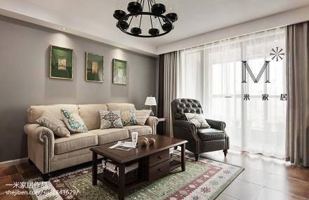精美105平米三居客厅美式效果图片欣赏三居美式经典家装装修案例效果图