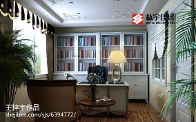 热门135平米美式别墅装饰图片欣赏