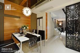 精美三居餐厅现代实景图三居现代简约家装装修案例效果图