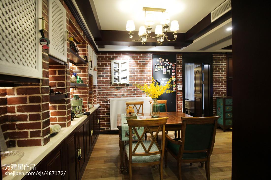 家居美式风格餐厅装修图