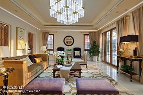 精美面积131平别墅客厅美式装修效果图
