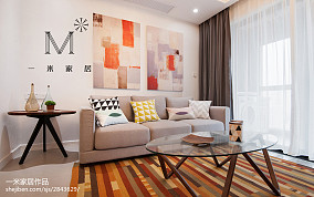 热门大小71平现代二居客厅效果图片