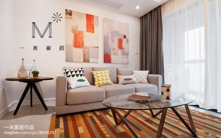 热门大小71平现代二居客厅效果图片81-100m²二居现代简约家装装修案例效果图