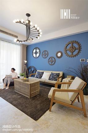 2018精选106平米三居客厅北欧装饰图片欣赏三居北欧极简家装装修案例效果图