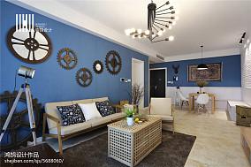 优雅121平北欧三居客厅实拍图三居北欧极简家装装修案例效果图