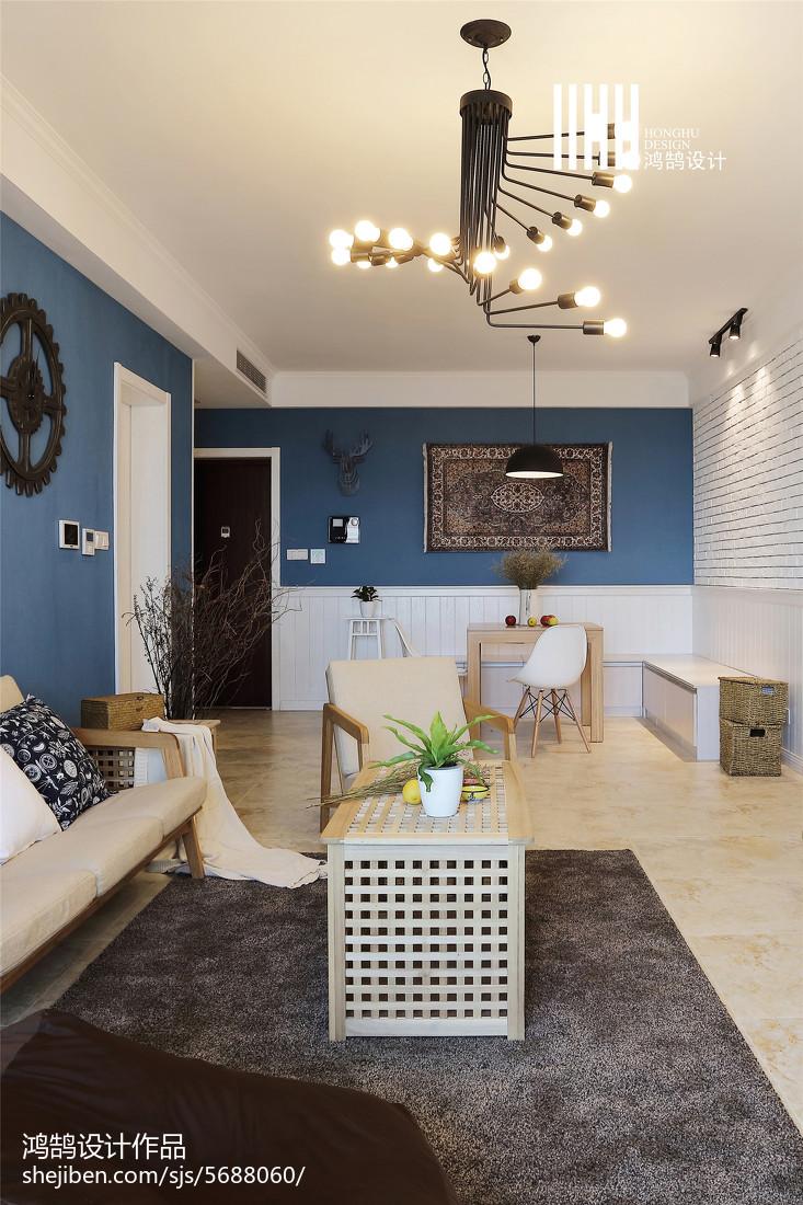 2018精选91平米三居客厅北欧装修设计效果图客厅