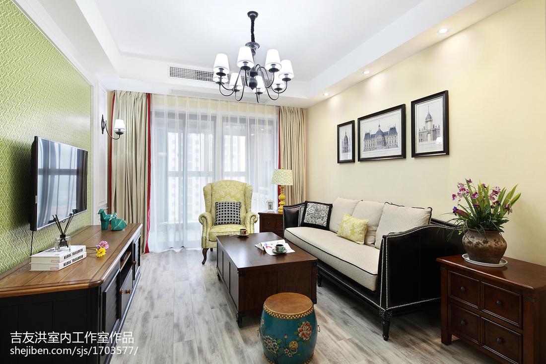 家装简约美式客厅设计二居美式经典家装装修案例效果图