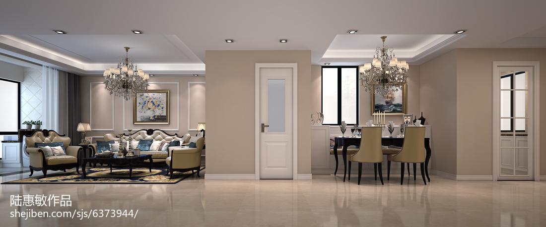 2018精选面积113平简欧四居客厅装修图151-200m²四居及以上家装装修案例效果图