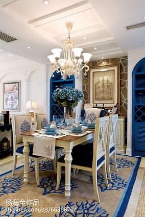 质朴587平地中海别墅餐厅装饰图片
